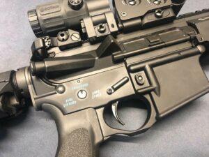 10.3″ Course Gun